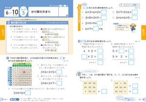 Reason1_image02