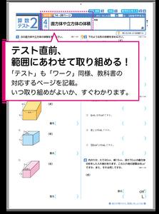Test_sample_01