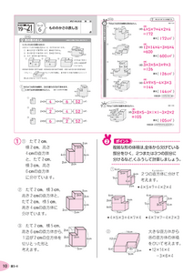 Work_sample_kotae