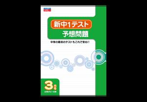 Test_chu1